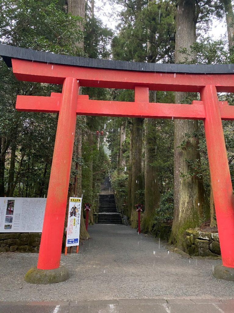箱根神社 コロナ