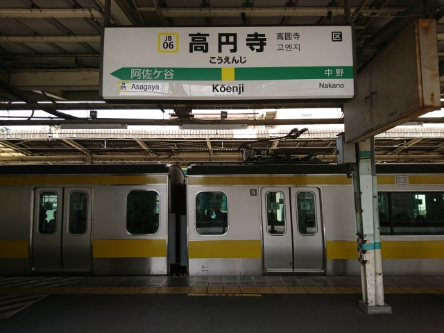 高円寺演芸まつり2021