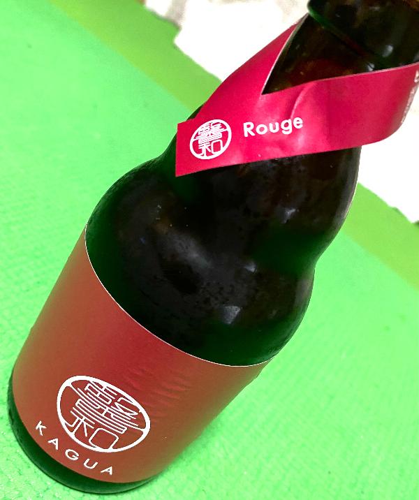 馨和 KAGUA ビール
